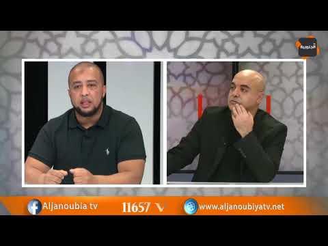Nader Alami : Le Bio Halal avec Thomas et Adil