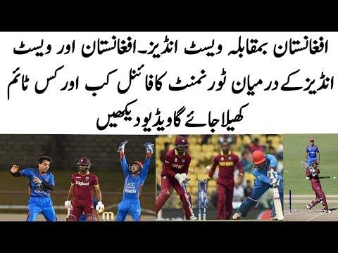 Afghanistan Vs West Indies Icc World Cup Qualifier Super Six Round Final Match Details | Sports Tv