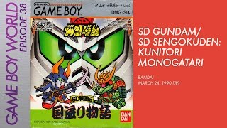 Game Boy World #038: SD Gundam/SD Sengokuden: Kunitori Monogatari [Bandai, 1990]