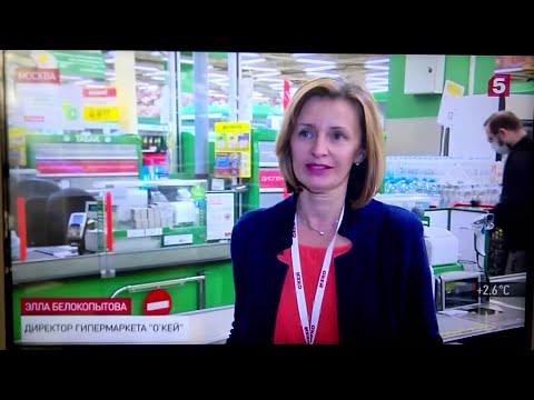 """Гипермаркет """"Окей"""" против пандемии (ТВ 5 канал)"""