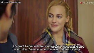 Новинка Королева ночи 2 анонс к 3 серии (рус.субтитры)