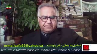 بر آمدن رضا شاه،با یاری بیگانه راهی برای نجات ایران از فرو پاشی و اضمحلال