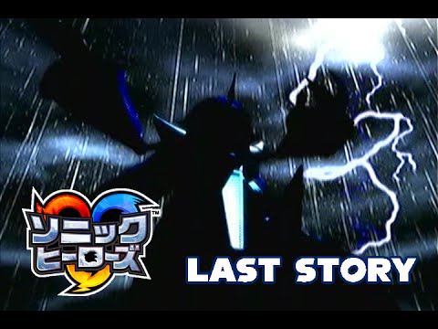 Sonic Heroes (Japanese) - Last Story - Cutscenes + In-Game Dialogue