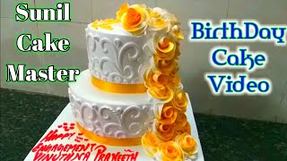 BirthDay Cake | 2 Step Cake | Pineapple Cake | Maiking By Sunil Cake Master
