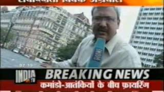 26-11 Mumbai Terror Attack - Final Ambush on 29 November 2008