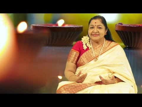 Mahishasura Mardini | K S Chithra | Traditional | 14:04