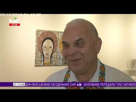 Телеканал Київ: 05.12.18 Столичні телевізійні новини 21.00