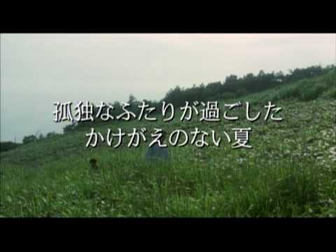 映画『ACACIA-アカシア-』予告編