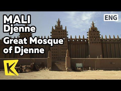 【K】Mali Travel-Djenne[말리 여행-젠네]바니 강과 흙으로 만든 젠네 모스크/Great Mosque of Djenne/Bani River/Island/Ship