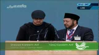 Jalsa Salana Germany 2012 - Rennt nicht Weg vom Islam - German / Deutsch Gedicht - Ahmadiyya