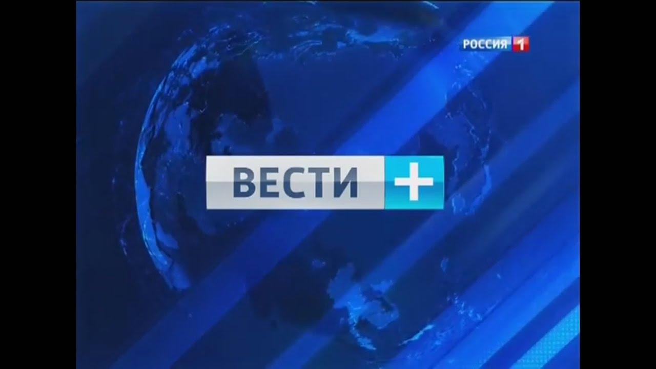 Россия 24 онлайн  Телевидение онлайн