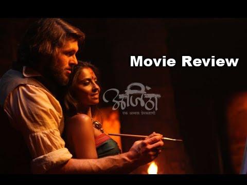 Full Marathi Movies Marathi Video Free Download