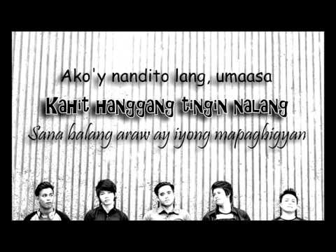 White Strand - Kunwari (Lyric Video)