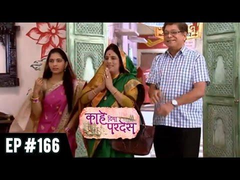 Kahe Diya Pardes | 30th September Episode Update 166 | Zee Marathi | Sayali Sanjeev, Rishi Saxena