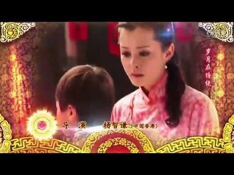 MV Nhạc phim Cuộc Đời Phiêu Bạt  bài hát chủ đề