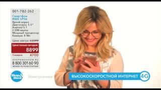 видео  Каталог товаров интернет-магазина Ирбис