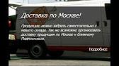 Типография «профф принт» предлагает защищенную полиграфическую продукцию и все полиграфические услуги по низким ценам в москве. Тел. +7 ( 495) 981-03-22.