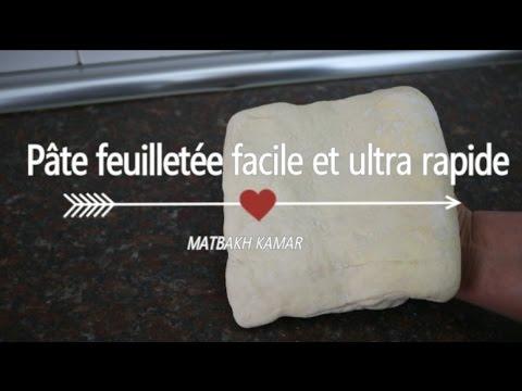 cuisine-algérienne-:-pâte-feuilletée-ultra-rapide(لعجينة-المورقة-سهلة-وسريعة-)---matbakh-kamar