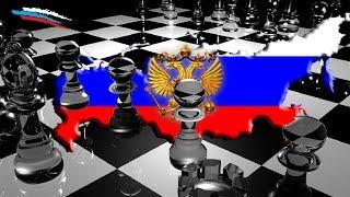 Что Ждёт Россию в Ближайшем Будущем в Политическом Плане