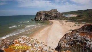 'Крым. Crimea. Мой Край'