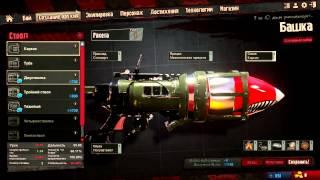 обзор Loadout-Создание оружия
