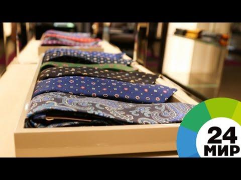 Полезные советы: как выбрать и завязать галстук - МИР 24