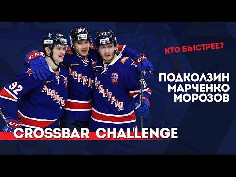 Видео: Ответ на Crossbar Challenge