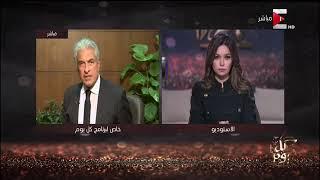 لقاء حصري و تاريخي ل وائل الإبراشي مع السائق المتورط في حادثة قطار محطة مصر