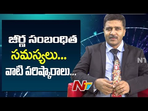 Common Symptoms of Gastric Problems || Causes and Treatment || NTV