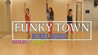Funky Town(Korea Music)Line Dance(Beginner)윤 은희(Eun Hee Yoon)