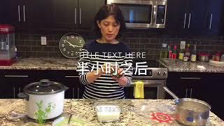 18-90【**电饭锅做酸奶**】【原来这么简单】【爱吃酸奶的可以放开吃了】【节约80%的酸奶开销】