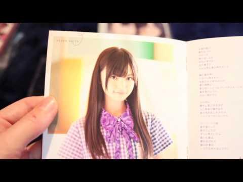 Abriendo CD de Nogizaka46 Guruguru Curtain Tipo C