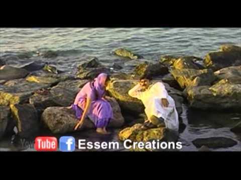Ramsaanil Ekayay Neegunna Chandrikey | Afsal