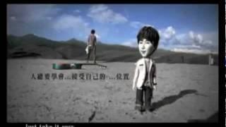 Kenn C Music 位置 Wei Zhi 邰正宵 Samuel Tai.mov