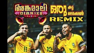 'Angamaly Diaries' Brazil Version | ഒരു കട്ട ലോക്കൽ Remix | Neymar, Marcelo, Ronaldinho