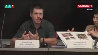 Презентация советского учебника арифметики РВС, 05.09.2016 ИА Регнум