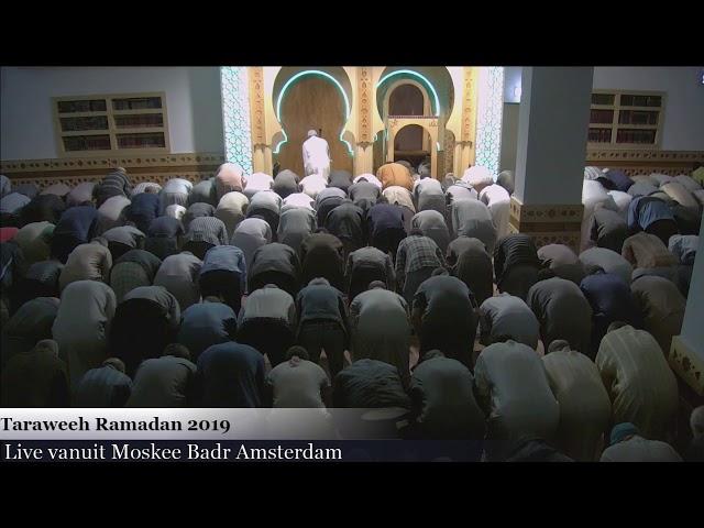 Taraweeh Ramadan 2019 Deel 18