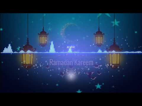Ramzan Ringtone Free Download Mp3 2018