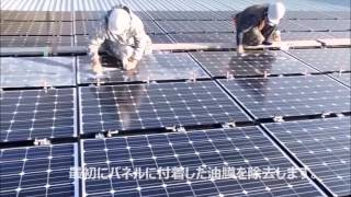 Anti-fouling coat for Solar panel, Solar Self Maintenance Coat