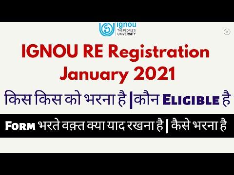 IGNOU Re Registration January 2021   किस किस को भरना है Re Registration Form   Eligibility