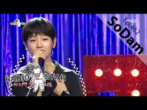 [RADIO STAR] 라디오스타 - Park So-dam sung 'If You Come Back' 20160120