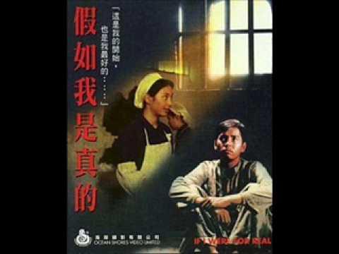 假如我是真的 (Jiaru Wo Shi Zhen De) - Teresa Teng Li Jun (鄧麗君)