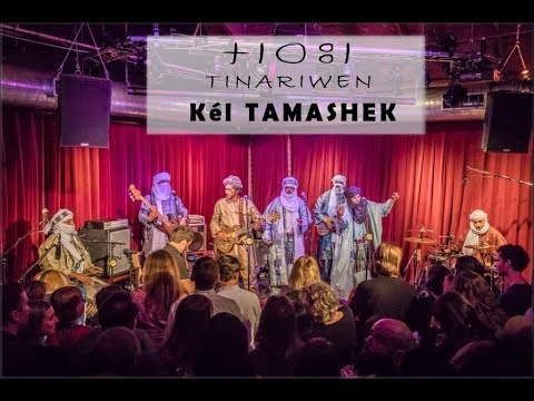 Tinariwen 2018 ⵜⵏⵔⵓⵏ ► kél tamashek  | Full Album Stream [4k]