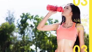 다이어트는 자연안에 한의원