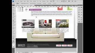 Урок 2. Разработка дизайна интернет-магазина(Уроки по созданию интернет-магазина: ..., 2013-06-29T12:38:55.000Z)