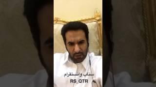 سالفة سعدون العواجي وعيالة عقاب وحجاب