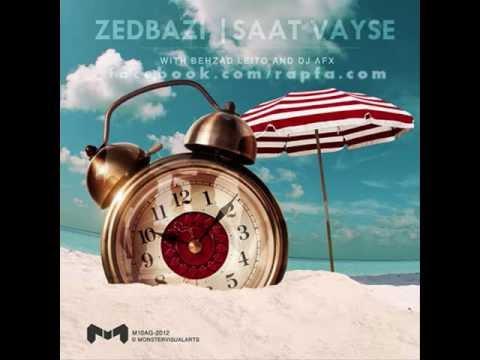 Zedbazi ft. Behzad Leito | Saat Vayse [HQ]