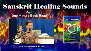 Sanskrit Healing Sounds: Vocal Medicine Book Excerpt #18