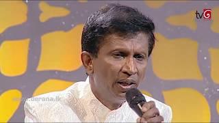Gee Mathaka with Shirley Waijayantha ( 27-04-2017 ) Thumbnail