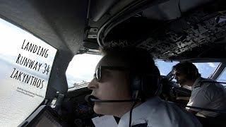 Landing runway 34 Zakynthos International Airport